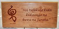 Hakuna Matata Plaque
