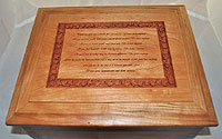 Ymani Personalized Wood Box